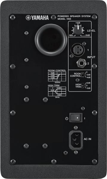 Yamaha HS5 Nahfeldmonitor