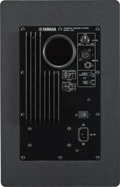 Yamaha HS8 Nahfeldmonitor