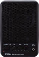 Yamaha MS101 III Monitor