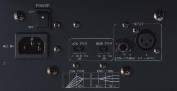 Yamaha MSP 5 Nahfeldmonitor