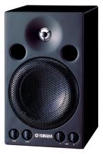 Yamaha MSP3 Studio Nahfeldmonitor