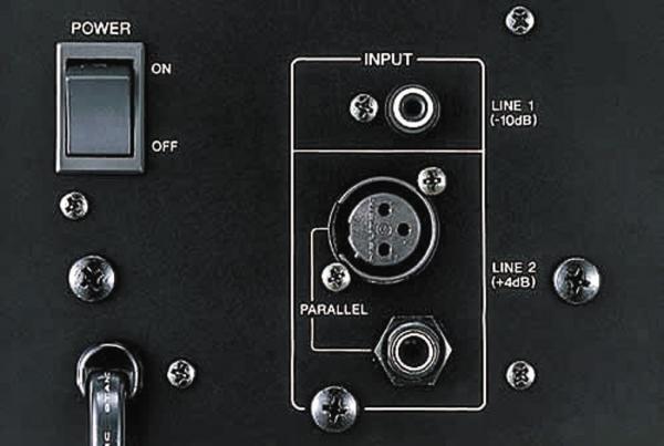Yamaha MSP3 Studiomonitor
