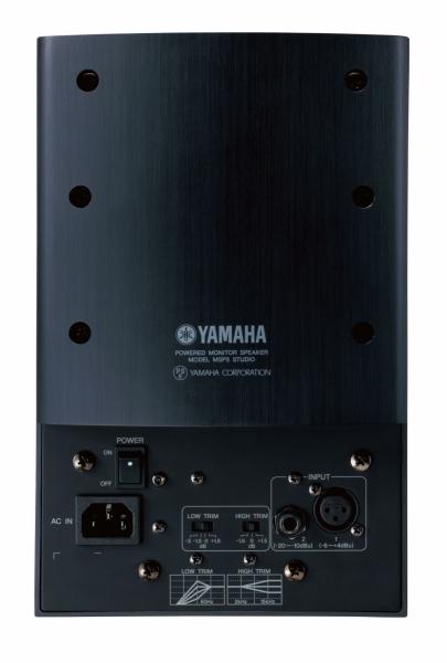 Yamaha MSP5 Nahfeldmonitor